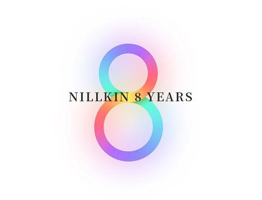 illkin 8周年 关注微信公众号 留言送祝福